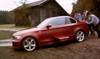 BMW Série 1 - The ramp
