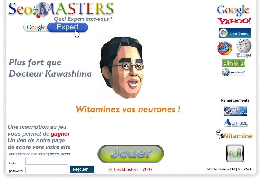 seomaster2.jpg